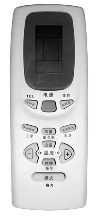 A Hisense Remote