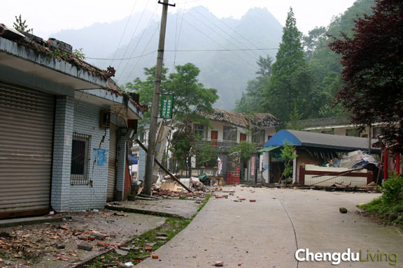 Qingcheng Shan earthquake location
