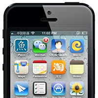 China iPhone apps